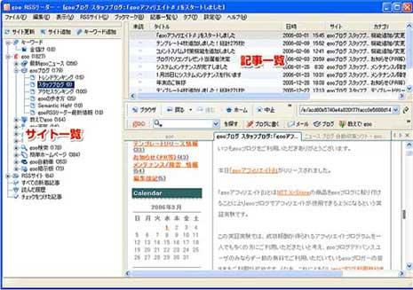 RSS_02_new2.jpg