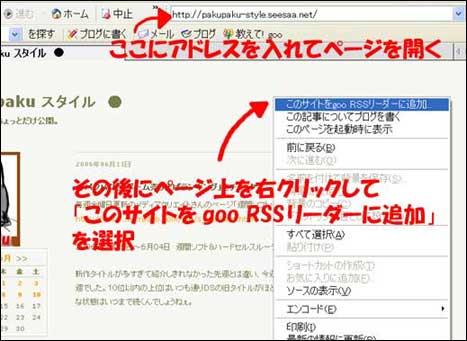 RSS_03_2.jpg