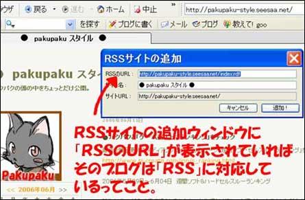 RSS_04_2.jpg