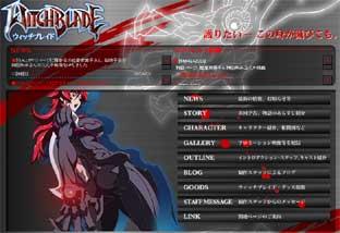 anim2_witchblade.jpg