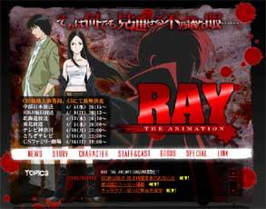 anim3_ray.jpg