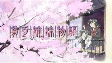 anim_binbou01.jpg