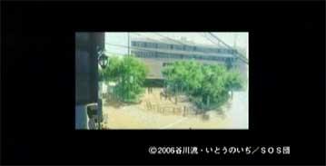 anim_haruhi5_05.jpg