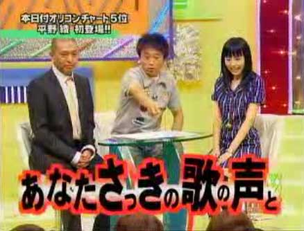 anim_hirano2.jpg