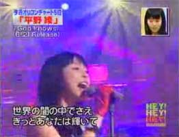 anim_hirano3.jpg