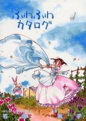 comic_fuwafuwa.jpg