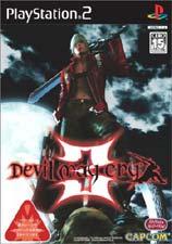devilmay2.jpg