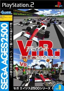game_VR.jpg