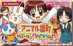 game_animal.jpg