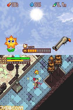 game_bokutai.jpg