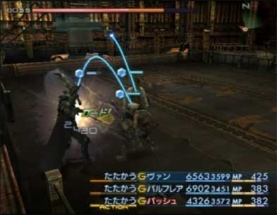 game_ff12_04.jpg