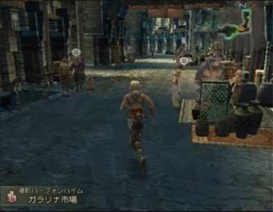 game_ff12_06.jpg