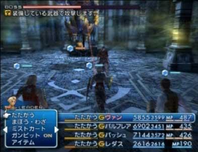 game_ff12_11.jpg