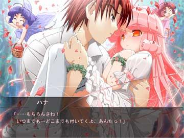game_hime08.jpg