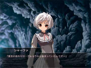 game_hime11.jpg