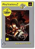 戦神-いくさがみ- PlayStation2 the Best
