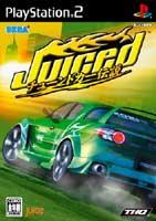 game_juiced.jpg