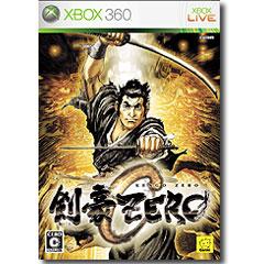 game_kengou_zero.jpg