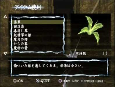 game_king04.jpg