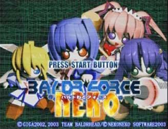 game_neko_bald04.jpg