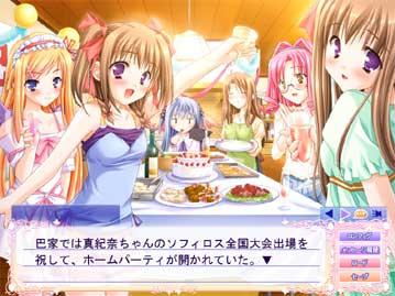 game_ners_02.jpg