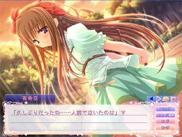 game_ners_04.jpg