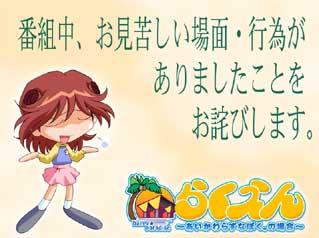 game_rakuen1_3.jpg
