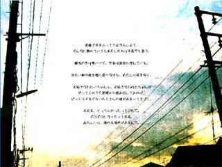 game_rakuen2_aki2.jpg