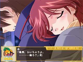game_rakuen2_anko.jpg