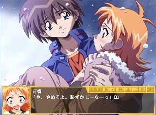 game_rakuen2_karen.jpg