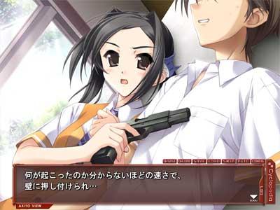 game_scalt1_02.jpg