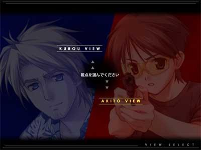 game_scalt1_03.jpg