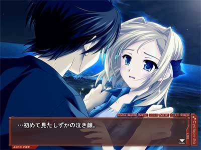 game_scalt3_01.jpg