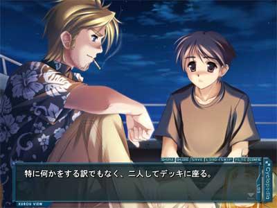 game_scalt3_02.jpg