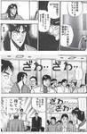 kaiji_1_1.jpg