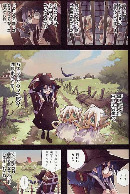 manga_kuro2.jpg