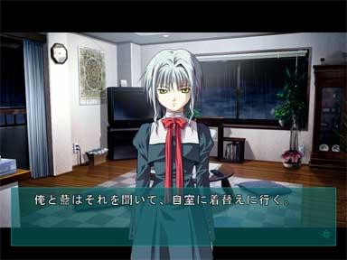 pc_lost_1_2.jpg