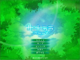 sanarara_0_title.jpg