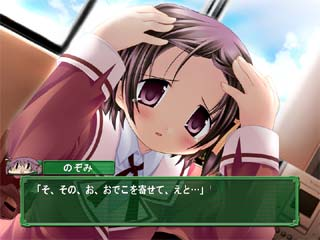 sanarara_nozomi.jpg